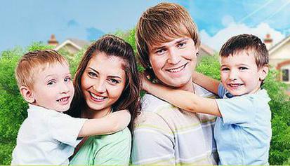 Может ли молодая семья получить льготный кредит